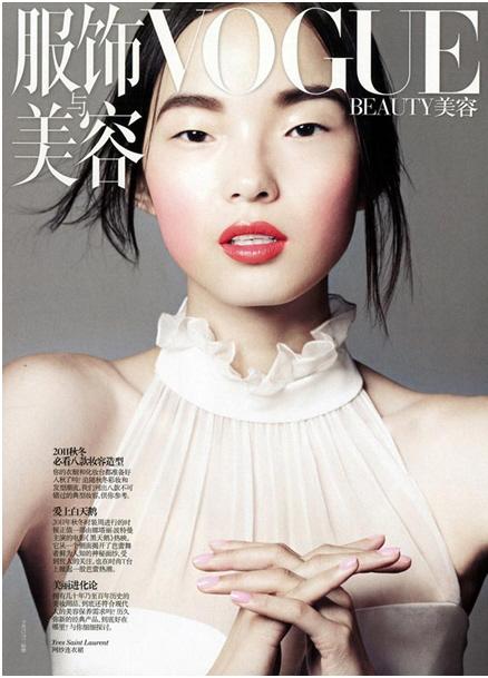 Xiao Wen Ju1