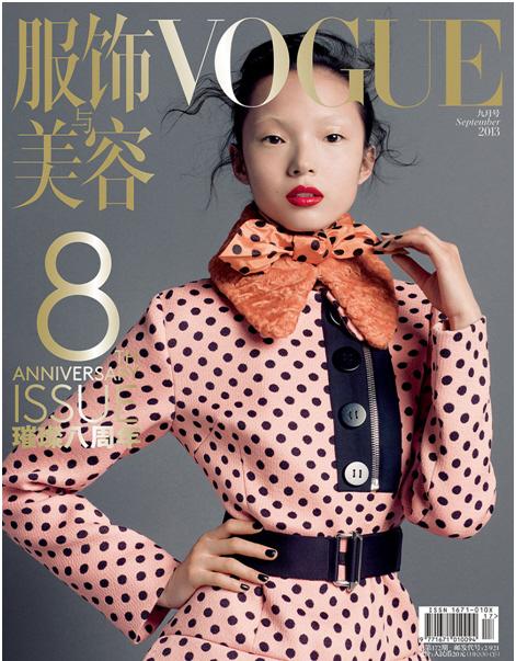 Xiao Wen Ju2